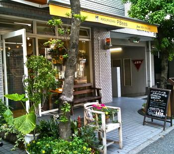 都営大江戸線牛込神楽坂駅から徒歩3分。はちみつの消費量は日本の7倍というはちみつ大国・ニュージーランド産のはちみつ専門店です。