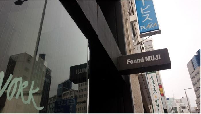 """青山通り「ao ビル(旧紀ノ国屋)」と「国連大学」の中間に、1983年「無印良品」初の路面店としてオープン。2011年、""""世界各地の良いものを探す、見つけ出す""""コンセプトを持つギャラリー兼ショップとしてリスタートしました。"""