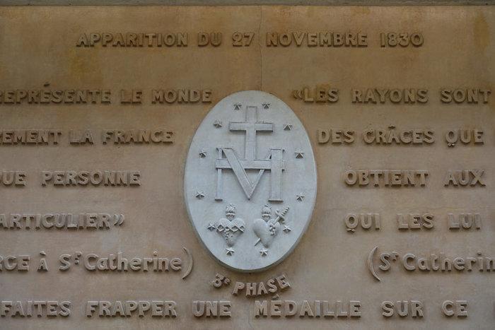 メダイの裏にも修道女カタリナ・ラブレが聖母マリアの出現を目撃した時に見たイメージがデザインされています。一本の横木と、十字架をいただい大きなMの字、その下には、冠でかこまれたイエズスのハートと、剣でさしつらぬかれたマリアのハートがあります。