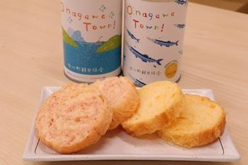 保存食はレトルト食品やインスタント食品、缶詰など2年以上保存できるものを常備しておくと安心です。最近は缶入りのパンでも開けたら「ふっくらしっとり」の美味しいものもたくさんありますよ。こちらは東日本大震災で甚大な被害を受けた女川町で作られたパンの缶詰です。