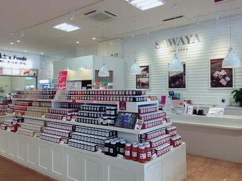 真っ白で雪の軽井沢を連想させるようなこちらの店舗は、軽井沢プリンスショッピングプラザ店です。