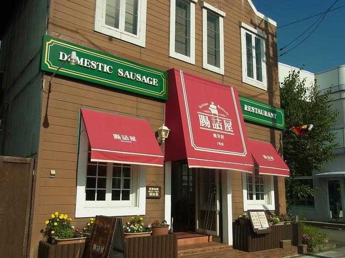 軽井沢に支店が三店舗あり、またプリンスホテルアウトレットなどでも購入することができる腸詰屋さんのハム、ソーセージはとってもジューシーで、塩分配合もとってもいい塩梅でご自宅用にもお土産にも喜ばれる商品なんです。