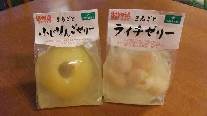 果実がドーーンと丸ごと入ったTSURUYAのオリジナルまるごとゼリーシリーズもお土産に喜ばれます。もちろん自分用に買って、果実を頂き、そのシロップでお酒を割ってもみずみずしくて美味しいですよ。