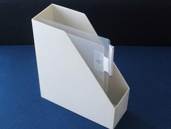 「ハーフ/片流れ」タイプは書類など何を収納しているかが、ぱっと見ただけで分かるのが便利。