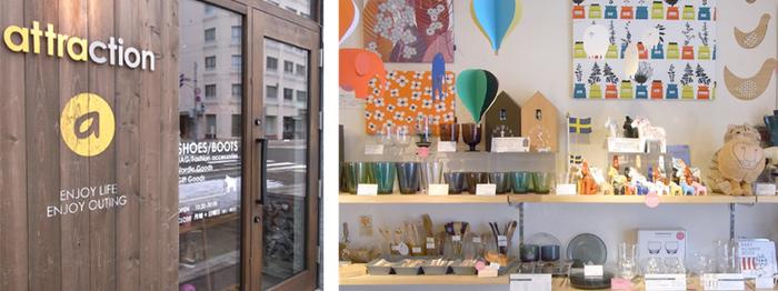 「attraction」(アトラクション)は円山裏参道の北欧雑貨のお店です。他にも鞄や木のおもちゃ、キッチン用品などもあります。所狭しと並べられた様々なアイテムを見ていると、まるで宝探しをしている気分。お気に入りの品が必ず見つかりますよ。  小さなお店ですが、札幌では人気の雑貨店で、セールが始まるとお店が人でいっぱいになってしまうそうです。