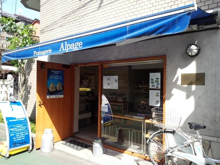牛込神楽坂駅から歩いて7~8分。「チーズ専門店 アルパージュ」は、青いひさしが目印のお店です。テレビで紹介されることも多いので、ご存知の方もいらっしゃるのでは?
