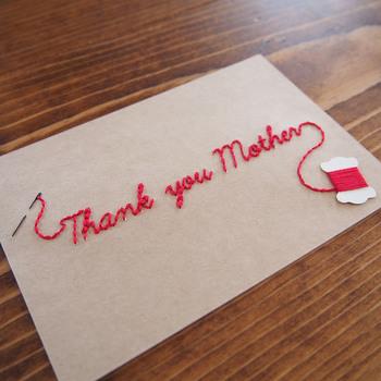糸巻きや針の飾りが付いた、アイディア満載のメッセージカード。 母の日に贈るととても喜ばれそう!