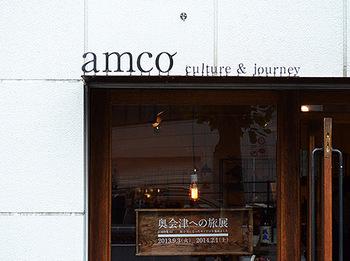『日本各地の「暮らしを旅する」お店』、amco。 編集やデザインの仕事で旅が多い店主が、日本各地で見つけた暮らしやものづくりを紹介する目的でお店をはじめました。