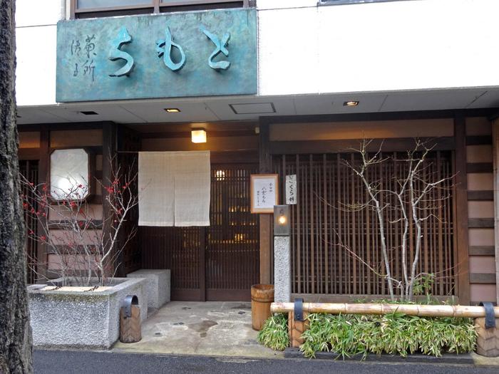 東京・八雲、東急東横線・都立大駅近くの〈ちもと〉は、創業昭和40年、「八雲もち」で有名な和菓子店です。