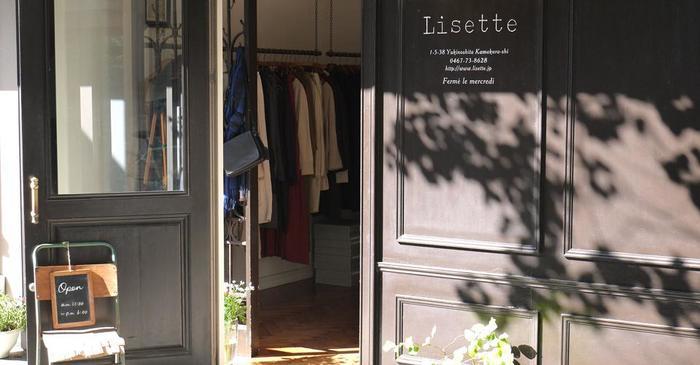 """ヨーロッパの上質なリネン素材の洋服、そしてアクセサリーを扱う""""Lisette(リゼッタ)""""は、決して流行に左右されない、長く愛用できるものだけをセレクトしています。2015年8月にリニューアルした鎌倉店は、静かにゆったりと過ごせる空間に。"""