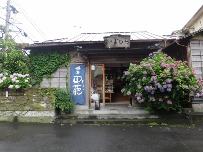 【SHOP情報】 鎌倉市長谷1-15-16 江ノ島電鉄・長谷駅より徒歩4分