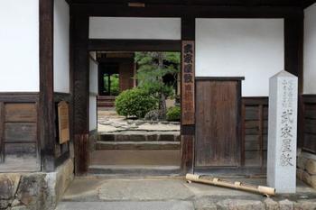 石火矢町ふるさと村では、往時のままに残る武家屋敷を一般公開しています。