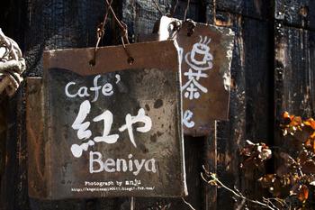 岡山観光で、いにしえの風景と味めぐり。-4つの名所と美味しい店35選-