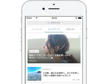 今回はiPhoneアプリ(iOS)のみリリースとなります。 Android版は現在準備中の為、もうしばらくお待ちください。