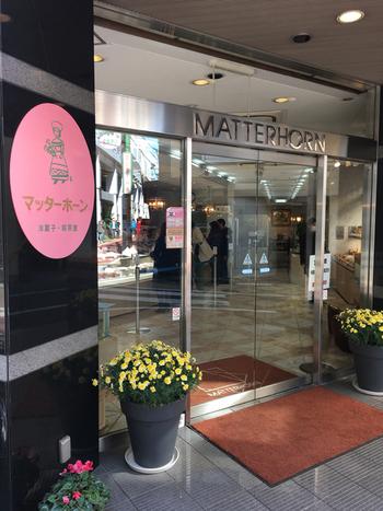 バームクーヘンが有名な洋菓子店の「マッターホーン」。お土産でいただいたりしたこともあるかもしれません。そんなマッターホーンにカフェが併設されているのをご存知ですか?