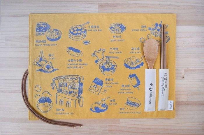 折りたたんで持ち運べるランチョンマット。 マイ箸、マイスプーンをポケットに入れれば、 地球に優しいピクニックに?