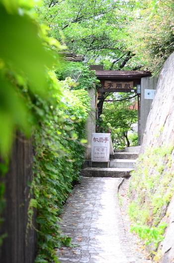 【画像は、古民家カフェ「帆雨亭」前の石畳の道。】