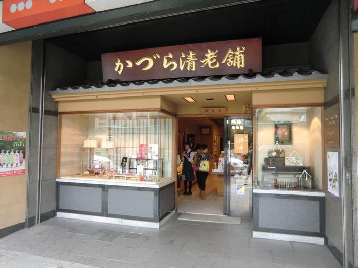 祇園にある老舗らしい風格と威厳を放つ本店です。素敵なかんざしなどもたくさんあります。