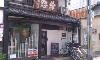 歴史を感じる店構えの上羽絵惣は是非訪れてみて欲しいお店です。