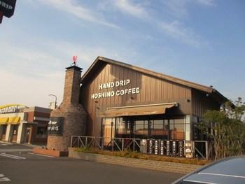 郊外型の店舗もたくさんあります。福岡志免店の外観もオシャレですね。