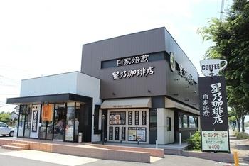 ロードサイドのお店はお昼前後にはおしゃべりを楽しむミセスたちで行列が出来ることも。