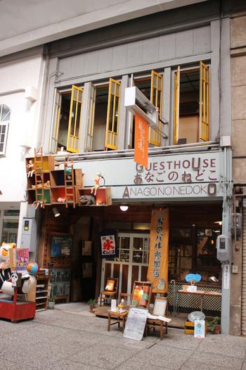 「あくびカフェー」は、尾道本通りの中央街。「尾道浪漫珈琲」と同じ並び。