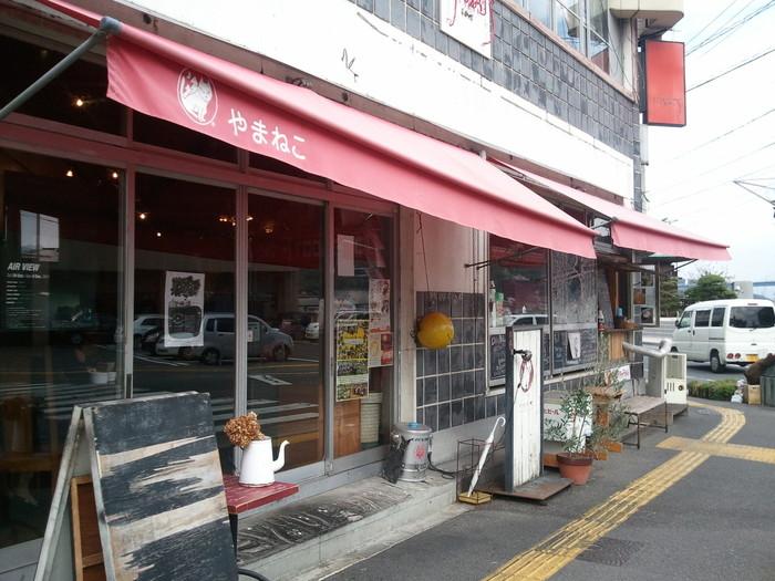 「やまねこカフェ」は、地元で愛される尾道定番の人気カフェ&バー。ロケーションも抜群。おやさいランチや、カレーランチ、パスタランチ、パンランチ等など、ランチセットが充実。