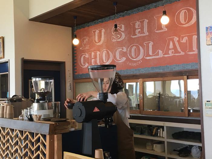 「USHIO CHOCOLATL」は、向島・立花の高台にあるチョコレート工場兼ショップ&カフェ。