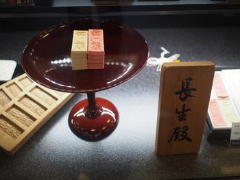 四国産の和三盆糖と地元北陸さんのもち米から作られている『長生殿』は、口に含むと、サラッと溶け、じんわりと和三盆糖の上品な甘さが広がります。赤い色は、山形産の本紅で染めています。  茶の勃興とともに広く伝わったように、濃茶・薄茶との相性は抜群。もちろん緑茶でも。
