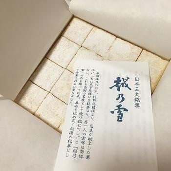 """越後のもち米を寒晒粉にしたものと、越後の湿気を含ませながら寝かした和三盆糖を配合した『越乃雪』。その歴史は安永7年(1778年)まで遡ります。  『越乃雪』は、江戸期から長岡藩の""""贈り物菓子""""として、全国に名が知れ渡っていたほどの銘菓です。"""