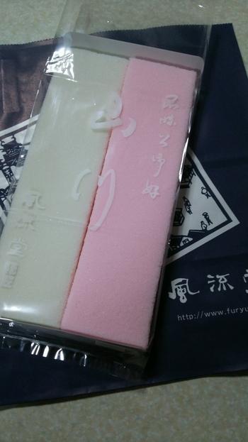 茶人としてよく知られた、松江藩七代藩主・松平 治郷(まつだいら はるさと)/号:不昧公(ふまい)の考案した「不昧公御好(ふまいこうおこのみ)」の茶菓子。