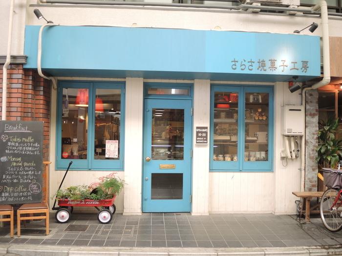 京都市営地下鉄「二条城前駅」から徒歩約5分のところ。三条通商店街にあるさらさ御供(おんとも)焼菓子工房。京都市内に6店舗あるサラサカフェのケーキも、全てここで作られています。