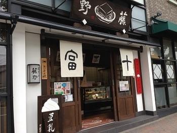「京とうふ 藤野」は、京都・北野天満宮の傍のお豆腐屋さん。  主力商品はもちろん豆腐ですが、豆乳を使った様々なスウィーツも製造しています。箱を開けると、可愛いウサギが幾羽も入っていて、思わずニッコリしてしまう落雁。  豆腐のような柔らかさとフワッとした食感。豆乳の甘みも感じる懐かしい味わいです。