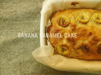 定番のバナナケーキ。ホーローバットならではの形がかわいいですね。