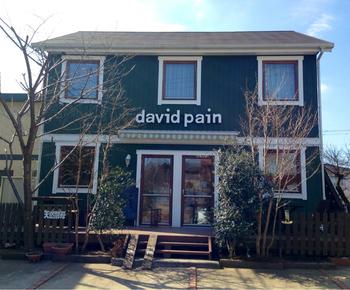 つくば駅から車で15分ほど、住宅街に建つのが『ダヴィッドパン』。フランスのコルシカ島出身のダヴィッドさんがつくるパンは美味しい! わざわざ東京から朝一に訪れる方もいるほどの名物店です。