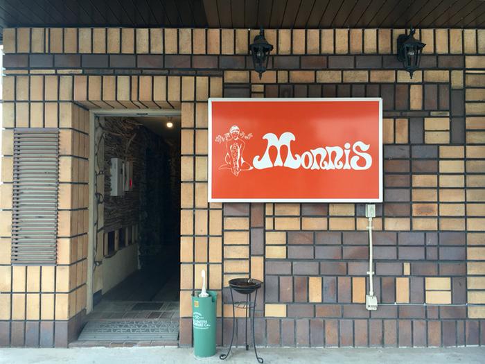つくば駅から徒歩15分ほど。「つくばエキスポセンター」からほど近い場所にあるのが、こちらのサンドウィッチ専門店『モリス』。