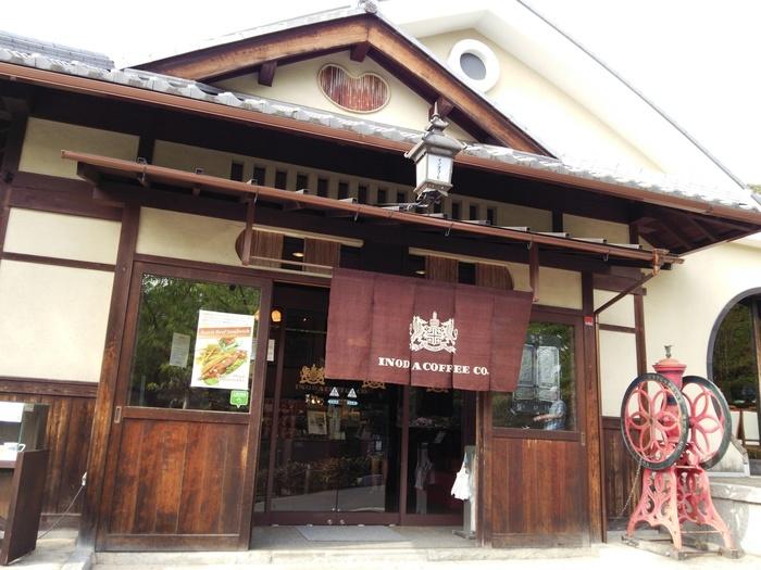 【産寧坂の「イノダコーヒ 清水店」。】