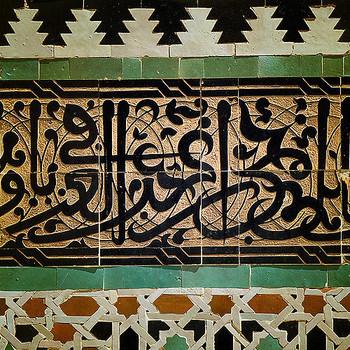 イスラム模様の3つ目の型は、「文字文様」。コーランを記すアラビア文字を使用しており、アラビア語が読めない私たちは、最初はそれが「文字」だということに気がつかないかも!