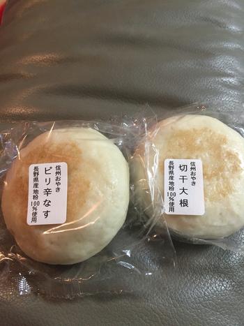 長野人のソウルフード「おやき」も種類豊富で安い! 個包装されているので渡しやすいのも良いですね。どれも美味しいですが、特に「なす」がおすすめ。 他にもおやきをパンにした「おやきパン」も◎