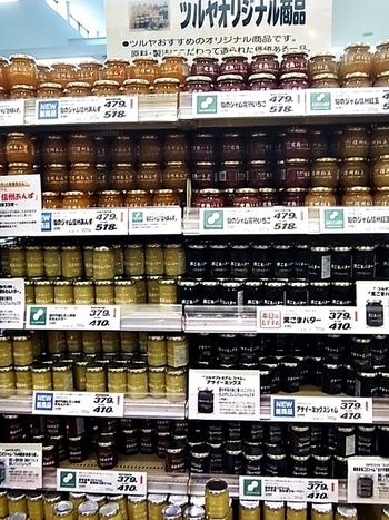 普通のスーパーと侮ることなかれ。ツルヤの人気の理由はこちらのツルヤオリジナル商品の充実具合! ジャムだけとっても、ご覧の品揃えです。