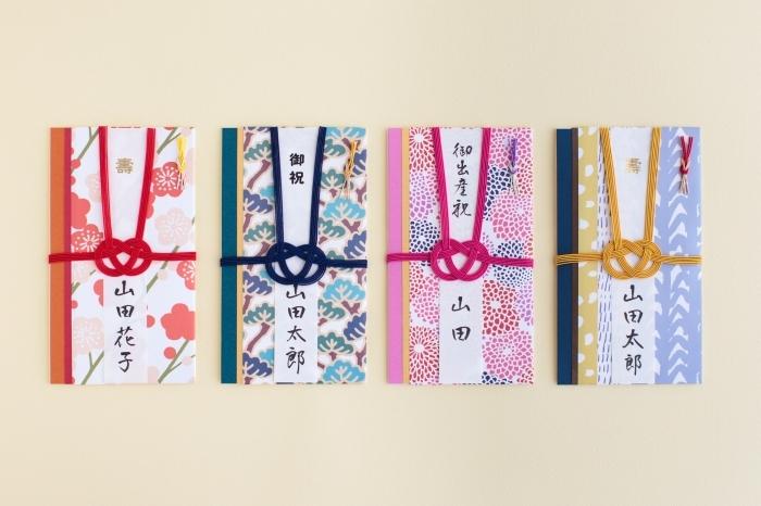 日本の四季や伝統的なモチーフをポップにあらわしたというSOU・SOUのキュートなご祝儀袋。カードや文具などを企画・販売している学研ステイフルとのコラボアイテムで、安心の日本製。