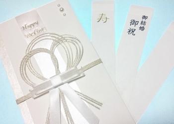 短冊に書くお名前はフルネームで書くようにしましょう。「寿」や「御祝」の文字よりやや小さめに書くようにするとバランスがとれます。