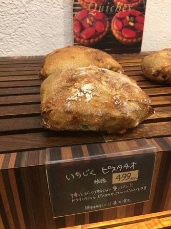 北海道産の良質な小麦と、液体天然酵母を使った長時間発酵のパン。イチジクとピスタチオのパンはおすすめです♪