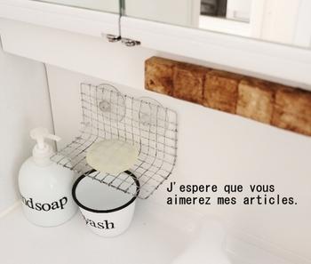 焼き網を直角に折り曲げて吸盤で固定すれば、あっという間にソープディッシュに!DIYが苦手な方でも、これなら簡単に真似できますよ。