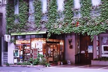 昭和44年創業の「かをり」は「山下町70番地」にあります。ここは日本におけるホテルや洋食・洋菓子発祥の地とも言われています。現在レストランは休業中ですが、洋菓子店と喫茶室は営業しています。