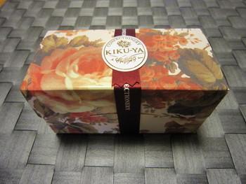 パッケージもとても素敵♪バラのイラストがとても上品なので、目上の方へのお土産にもおすすめです。