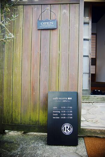 最近鎌倉では、朝早くからオープンしているお店が増えてきました。ルセットもその一つです。