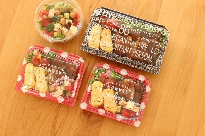 近頃は100円ショップでもかわいいランチパックがたくさん売られていますね。これを使ってお弁当を作れば、帰ってからの後片付けもグーンと楽になりますよ。透明なカップにはサラダやフルーツを入れると栄養バランスも良くなってヘルシーです。