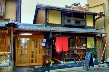 下河原通沿いの「をちょぼ庵」は、築150年の古民家を改装した町家カフェ。