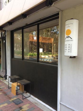 天気がいい日はテイクアウトして公園へGO!大阪『中之島公園&靭公園』周辺のおすすめ店